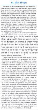 natural hazards essay essay in natural disasters prismabr com br writing service natural disaster essay in hindi jntu hyderabad