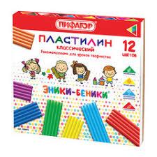 Купить Восковые карандаши утолщенные <b>BRAUBERG</b>, НАБОР ...