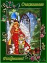 Рождество с 6 на 7 января открытки