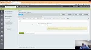 Контентное API Яндекс.Маркет: Задание 3 - Поиск и загрузка ...