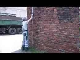<b>Штукатурка цементная ОСНОВИТ</b> БИГВЭЛЛ Т-22 - YouTube