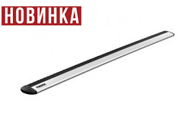 <b>Багажник Thule WingBar Evo</b> 118 см в Краснодаре и Сочи
