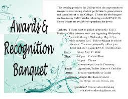 sports banquet invitation template com sports banquet invitation samples