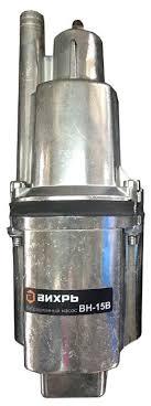 <b>Колодезный насос ВИХРЬ</b> ВН-5В (280 Вт) — купить по выгодной ...