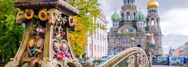 «<b>Dynasty</b>», St. Petersburg