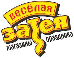 <b>Весёлая Затея</b>