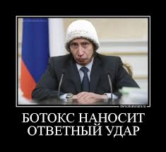 Захваченных на Перекопе журналистов везут в севастопольское управление СБУ - Цензор.НЕТ 7566