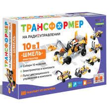 Игрушки на радиоуправлении, купить по цене от 325 руб в ...