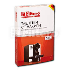 <b>Таблетки от накипи</b> Filtero для кофеварок и кофемашин, арт. 602 ...