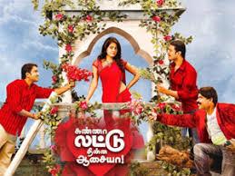 Kanna Laddu Thinna Aasaiya Pongal Special Show Vijay Tv Show