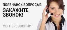 <b>Полотенцесушитель ATLANTIC</b> CH <b>300W</b>: купить в ...