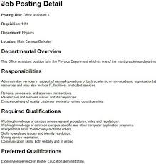 Sample Teaching Cover Letters   cover letter for administrative assistant position happytom co
