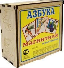 <b>Нескучные игры</b> купить недорого в интернет-магазине www ...