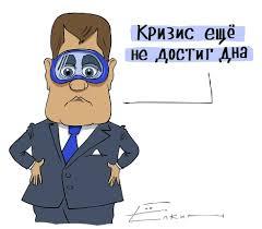 """Парламент """"пропускает"""" лишь треть необходимых для реформ законов. Это недопустимо, - Яценюк - Цензор.НЕТ 7880"""