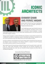 international industries limited khawar ghani pervez ansari khawar ghani pervez ansari
