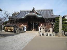 navigator  kakinomoto jinja in akashi hyogo pref