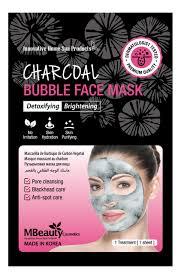 Купить <b>очищающая пузырьковая маска для</b> лица с древесным ...
