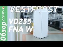 <b>Vestfrost</b> VD255FNA W - вместительная <b>морозильная камера</b> ...