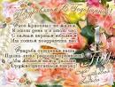 Юбилей свадьбы открытка