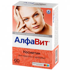 Купить <b>АлфаВит Косметик таб</b>.№<b>60</b> в Москве по цене от 770 ...