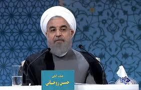 Image result for روحانی در مناظره