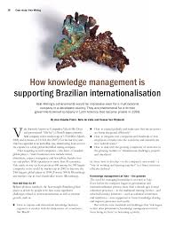 Manufacturing Systems and Management InformationR net