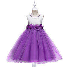 <b>Elegant Gown Purple</b> reviews – Online shopping and reviews for ...