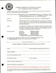 c a c a national essay contest albuquerque share this