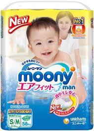 Подгузники-<b>трусики универсальные Moony</b> MAN, S/M (5-10 кг), 58 ...