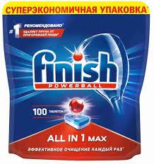 <b>Таблетки д/пмм Finish All</b> in one Max 100шт - купить с доставкой в ...