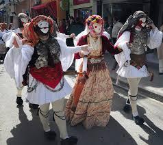 Αποτέλεσμα εικόνας για carnival naousa