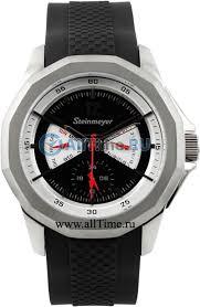 Наручные <b>часы Steinmeyer S126</b>.<b>13.31</b> — купить в интернет ...
