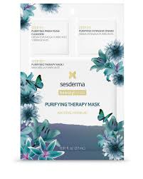 BEAUTY TREATS Purifying therapy mask - Очищающая <b>лечебная</b> ...