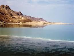 <b>Соли Мертвого моря</b>: чем полезны и как их применять | Секреты ...