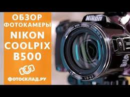 16mp 1080p