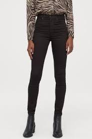 Divided - <b>Узкие джинсы</b> для женщин и подростков   H&M RU