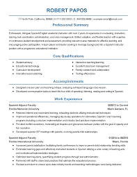 English Teacher Resume Sample An excellent English teacher resume will show the educator     s ability to effectively motivate students to develop strong