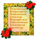 Стих с поздравлением днем рождения для мужчины