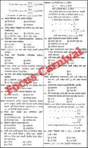 rural electrification board exam question answer pdf palli unnayon board question p3