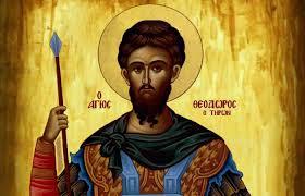 Αποτέλεσμα εικόνας για άγιος θεόδωρος ο τήρων