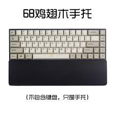 68 <b>mechanical keyboard wrist rest wood</b> palm <b>rest</b> keyboard holder ...