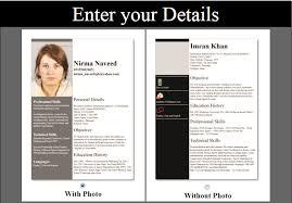 Online CV Maker | BestiOlogy Free Free Free