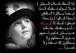 هـــــــــــــــــدية من اغلى صديقة ✿●✿• ورده اليمن  •✿●✿• - صفحة 2 Images?q=tbn:ANd9GcTewfLfBQPLtbwZnlJ5GfYhkQreFDlfgNcXO8v8AXEo_TuAHBDk