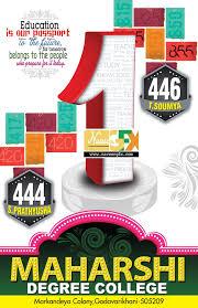 education flyer templates psd s naveengfx college brochure design psd templates s