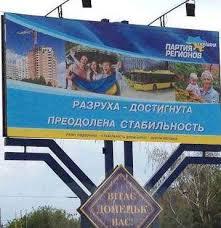 """""""Ситуация в Украине стала крайне нестабильной"""", - генсек Совета Европы Ягланд - Цензор.НЕТ 6435"""