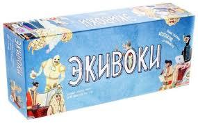 Выбрать <b>Настольная игра Экивоки</b> (базовая) по низкой цене на ...