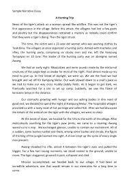 example of narration essay template example of narration essay