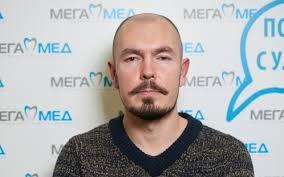 <b>Белов Николай Николаевич</b>: отзывы, запись на прием - DocDoc.ru