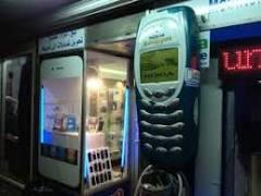 /mobi/ - Мобильные устройства и приложения