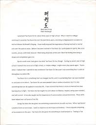 essay on how sports changed my life  essay on how sports changed my life